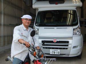 愛知県西尾市の木型屋社長